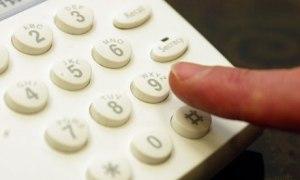 premium rate phone lines